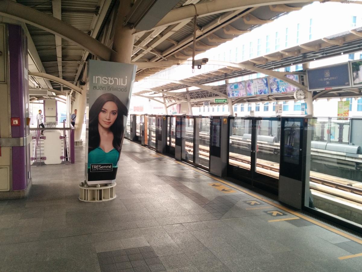 Skytrain-MRT: Bangkok metro map, Thailand