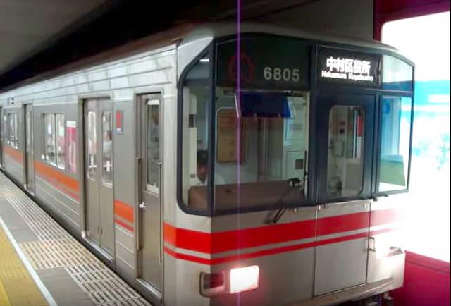 Nagoya Subway Map Pdf.Subway Nagoya Metro Map Japan