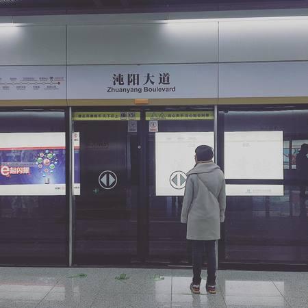 Optics Valley Subway Map For Wuhan China.Wuhan Metro Map China