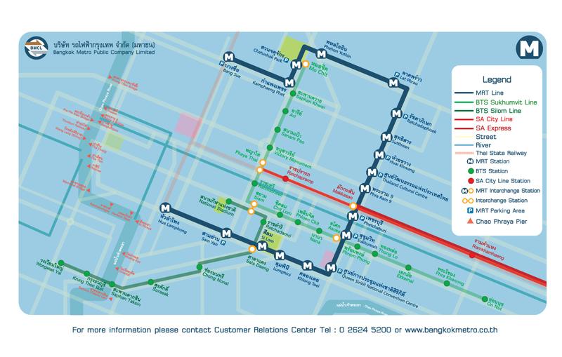 Plan du métro de Bangkok grande résolution