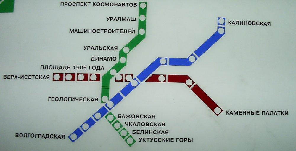 Post 911 Subway Map.Yekaterinburg Metro Map Russia