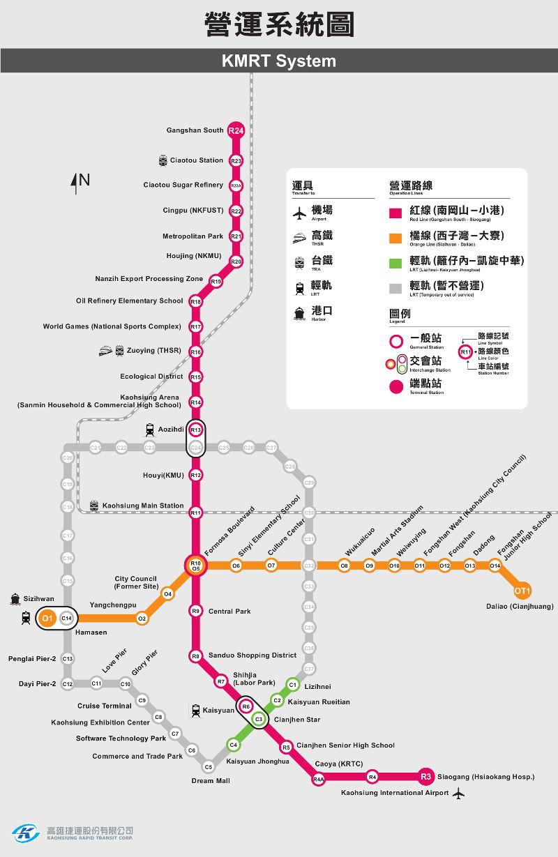 Mrt Kaohsiung Metro Map Taiwan