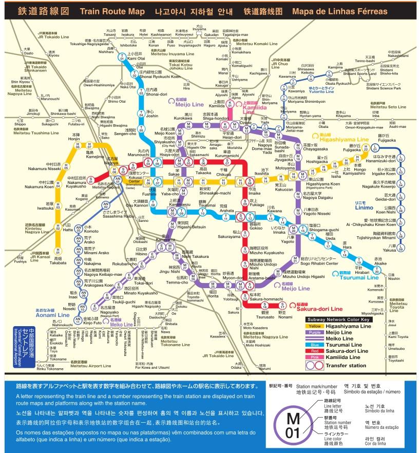 Nagoya Japan and videos and news CitiesTips