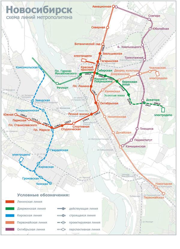 Nowosibirsk U Bahn Karte Russland