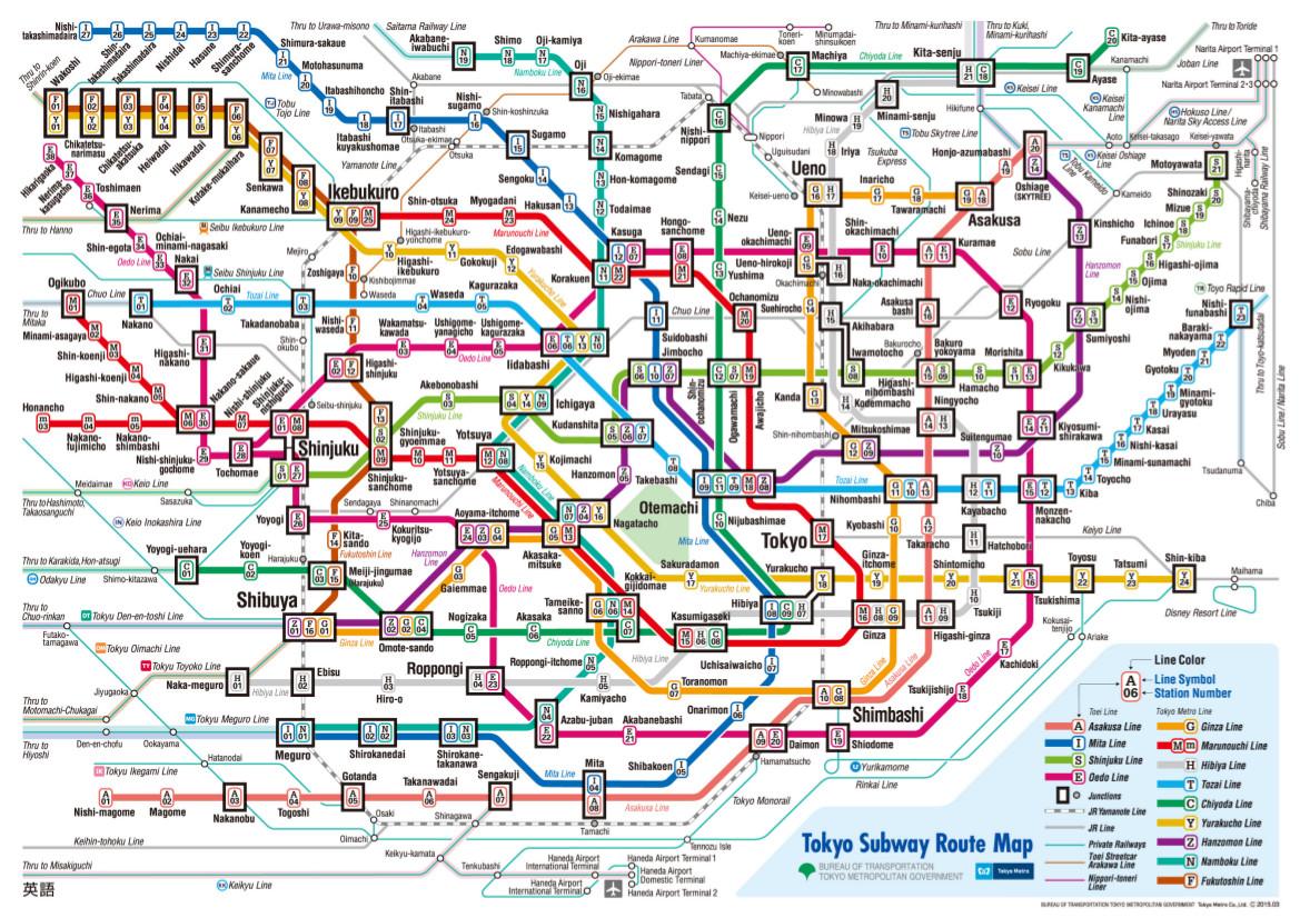 Map Tokyo Subway.Tokyo Metro Map Japan